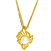 Fresh Water Pearl Flower Pendant With Chain
