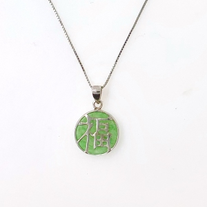 Heaven Luck Jade pendant in 925 Sterling Silver with 18K White Gold Rhodium Plating
